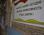 Chernobyl 2010 por RT Photo-Aleksey Yaroshevsky(9)