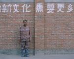 """O """"invisível"""" Liu Bolin"""