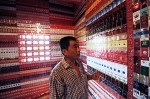 Smoke-Sessions-collection-wang-Guohua
