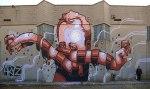 Arys Graffiti Paintwork6