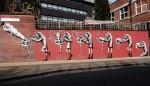 Phlegm Spray Artwork6